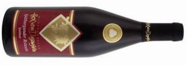 Hex vom Dasenstein Spätburgunder Rotwein Spätlese 2012