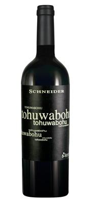 Markus Schneider Cuvée Tohuwabohu